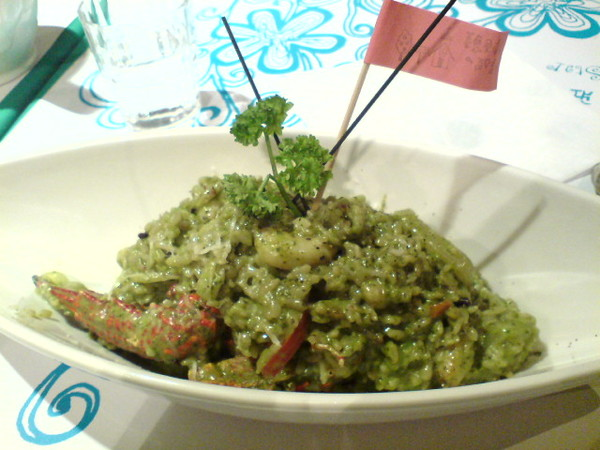 羅勒松子蟹味燉飯