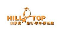 hilltop_logo.jpg