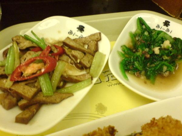藍帶豬排的附餐小菜