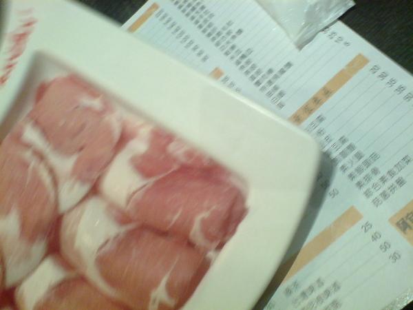 加點的黑豬肉片$120