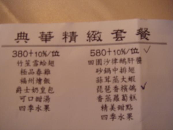 DSC01183 (2).JPG