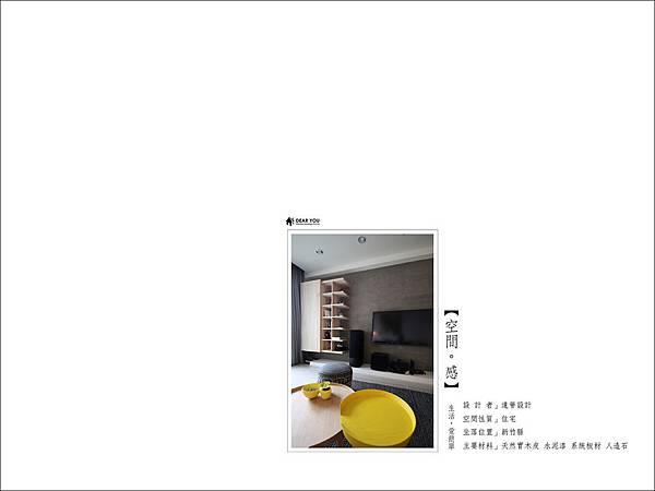 空間感 jpg (2)