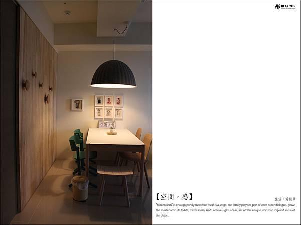 空間感 jpg (5)