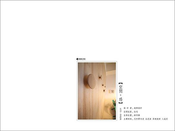 空間感 jpg (13)