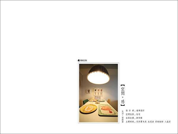 空間感 jpg (12)
