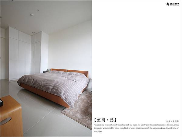 空間感 jpg (17)