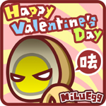 呿~ Happy Valentine's Day