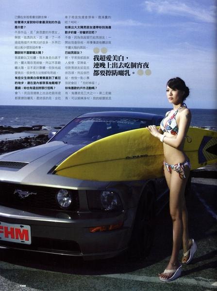 FHM200908_antscan009.jpg