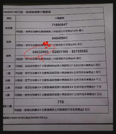2013-09-27_14.52.29.jpg