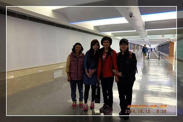 張家界之旅20141012 (2).jpg