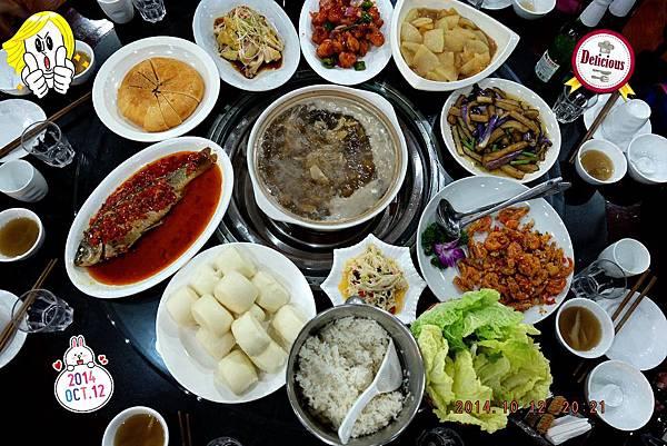 張家界之旅D1晚餐20141012.jpg