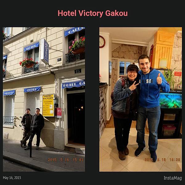 20150516 勝利Hotel.jpg