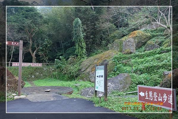 20171223五指山觀音寺生態登山步道 (41)