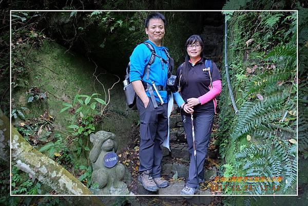 20171223五指山觀音寺生態登山步道 (36)