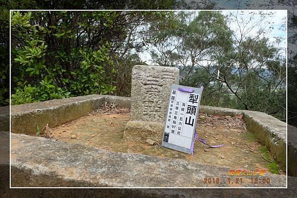 20180121新埔文山步道 (13)