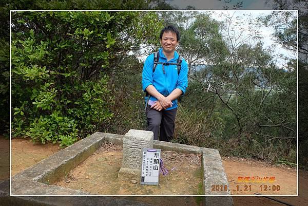 20180121新埔文山步道 (14)