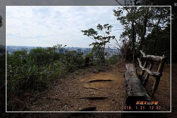 20180121新埔文山步道 (30)