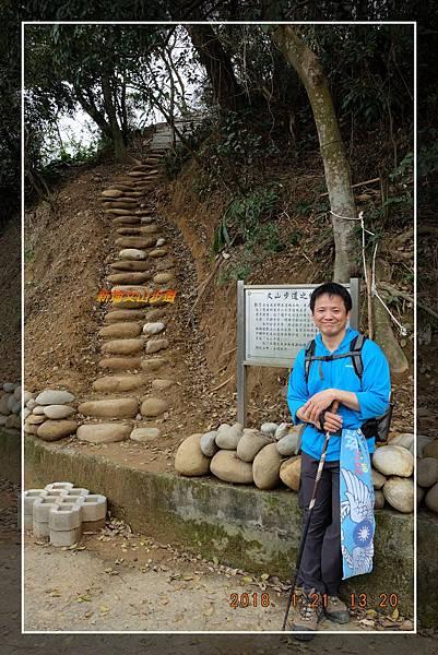 20180121新埔文山步道 (44)