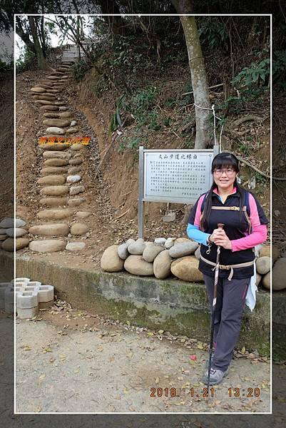 20180121新埔文山步道 (45)