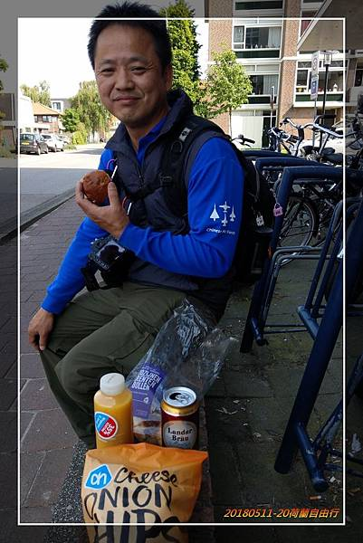 20180511-20荷蘭自由行_180525_0016