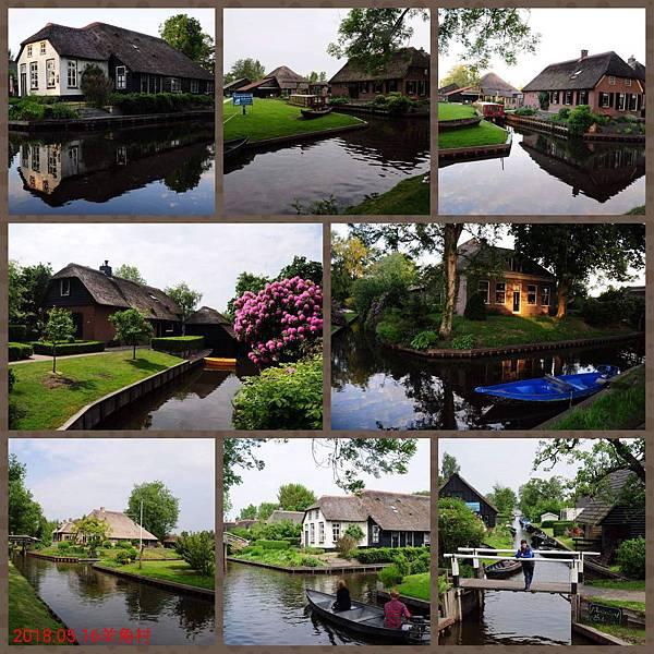 20180516荷蘭羊角村-2