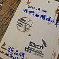 20120924-勝洋水草-05