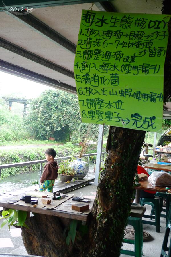 20120924-勝洋水草-13
