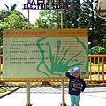20121114-兒童樂園-05