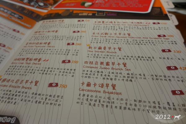 20121204-貳樓仁愛-11