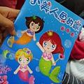 20121229-小美人魚-04