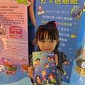 20121229-小美人魚-08