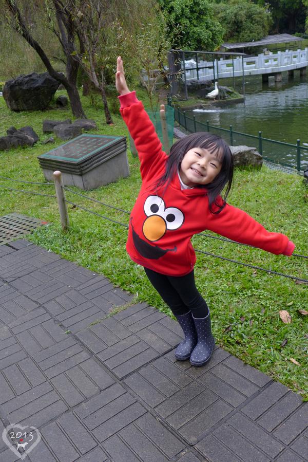 20130111-至善園-20
