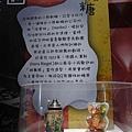 20130111-糖果夢公園-23