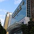 20121207-深圳行程-13