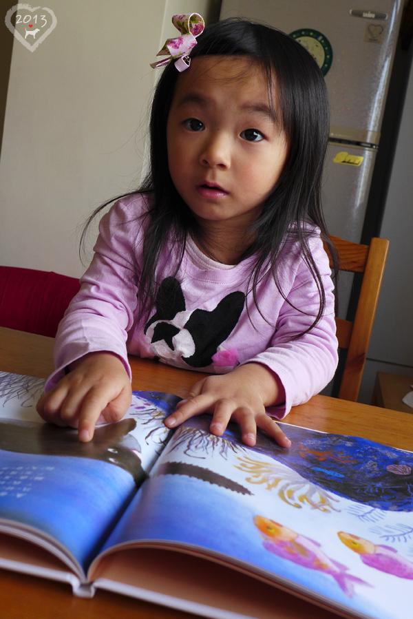 20130206-童書-12