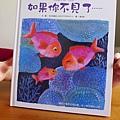 20130206-童書-14