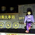 20130211-初三南投-01