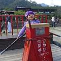 20130211-初三南投-07