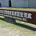 20130212-初三日月潭-01