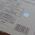20130312-凱羅鍋-13