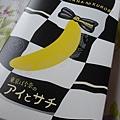 20130321-香蕉芭娜娜-06