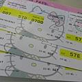 20130317-長榮KT機-15