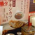 20130317-coco壹番屋-04