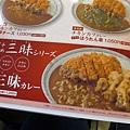20130317-coco壹番屋-07
