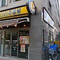 20130317-coco壹番屋-08