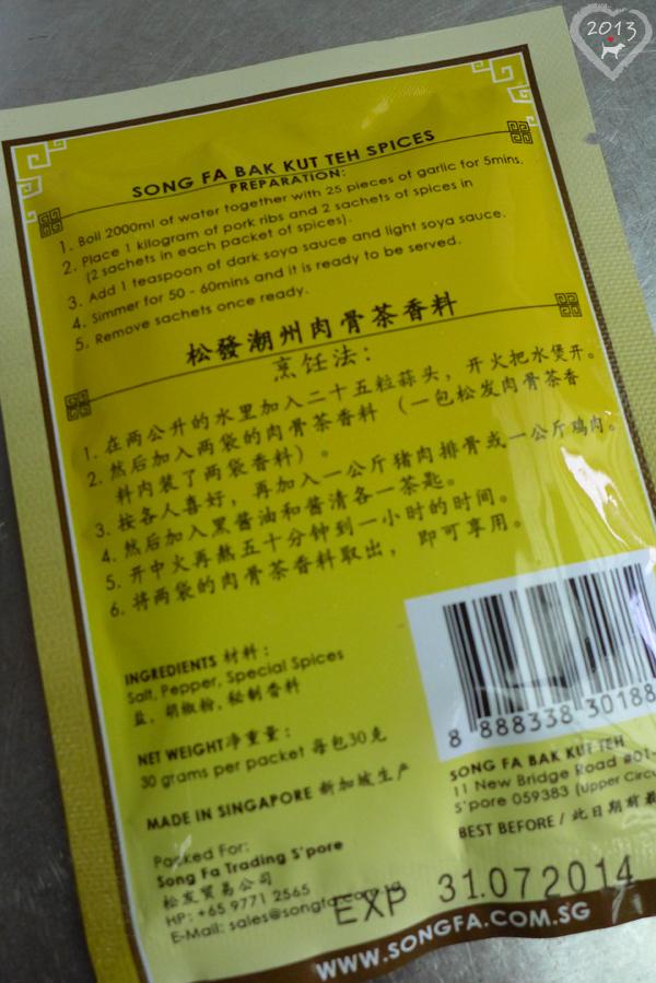 20130331-新加坡風味肉骨茶-13