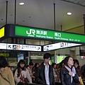 20130318-東京迪士尼-41