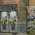 20130318-東京車站拉麵-02