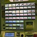 20130318-東京車站拉麵-08