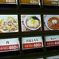 20130318-東京車站拉麵-09
